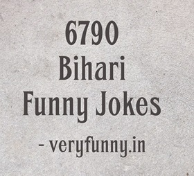 Bihari Funny Jokes