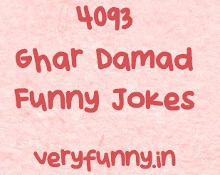 Ghar Damad Funny Jokes