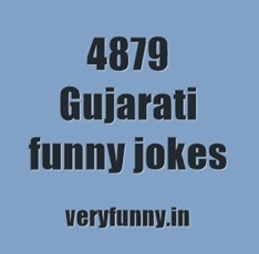 Gujarati funny jokes