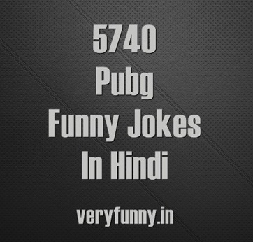 Pubg Funny Jokes In Hindi