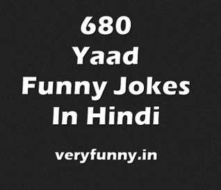 Yaad Funny Jokes In Hindi